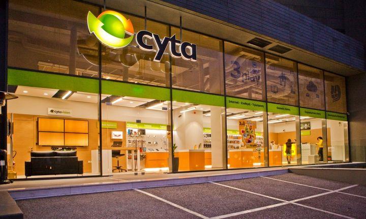 «Πωλητήριο» βάζει η Cyta Hellas