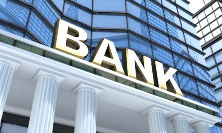 Ηχούν τα τύμπανα του πολέμου για τις τράπεζες