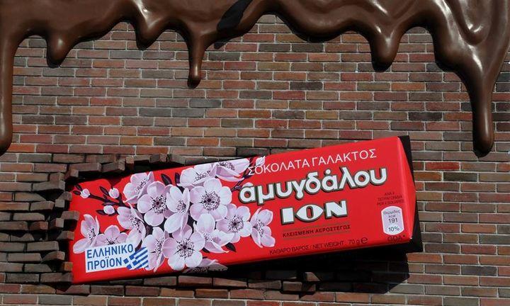 Η σοκολατένια «ION» και τα κέρδη ρεκόρ