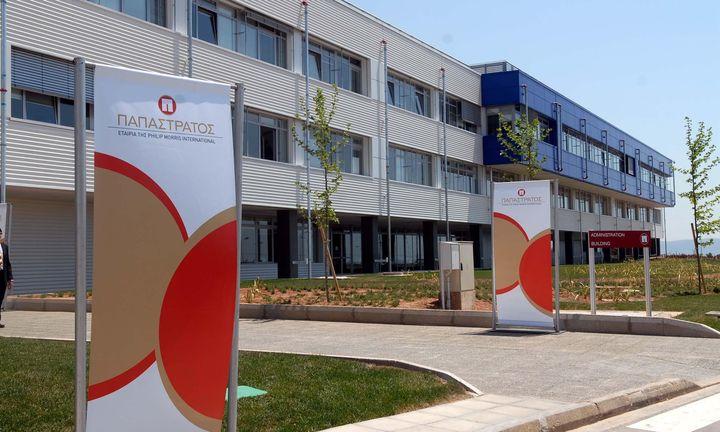 Επενδύσεις στην Ελλάδα «φέρνει» η Philip Morris
