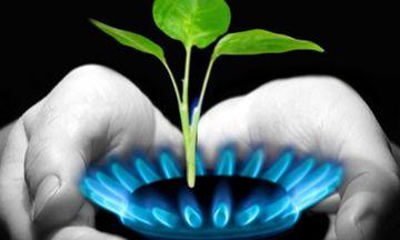 Πώς θα κερδίσετε επιδότηση για θέρμανση με φυσικό αέριο
