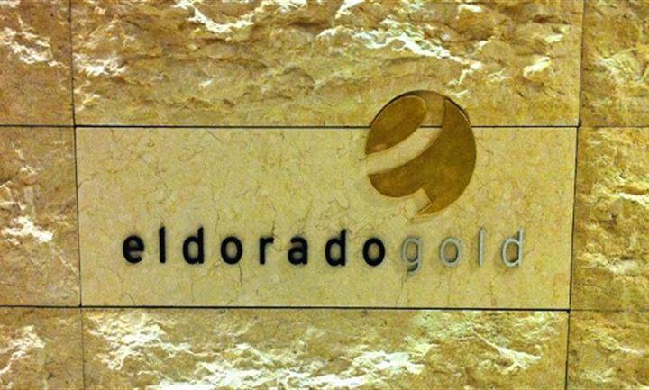 H Eldorado Gold αποφάσισε να μείνει Ελλάδα