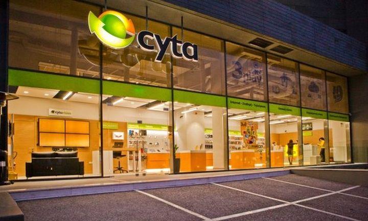 Παιχνίδι για δύο παίκτες με επίκεντρο την Cyta Ελλάδος