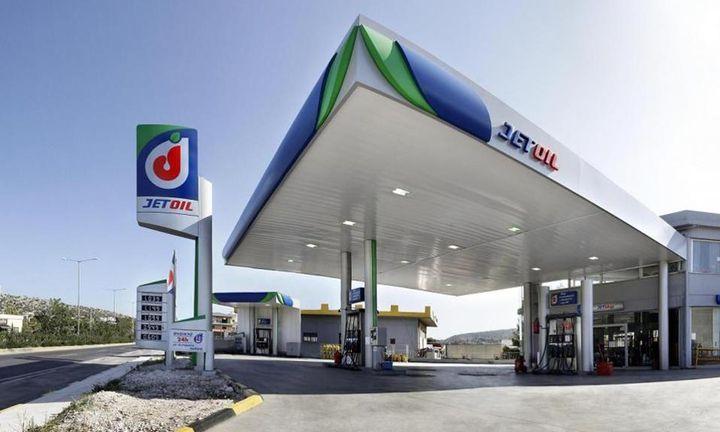 Κλείνει το deal Jet Oil – Cetracore