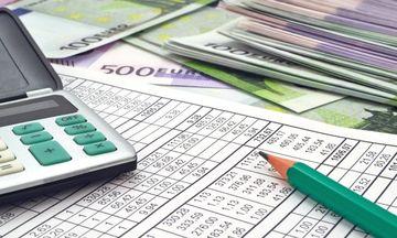 Κλείσατε βιβλία πέρυσι; Δείτε πώς μπορείτε να σβήσετε την προκαταβολή φόρου