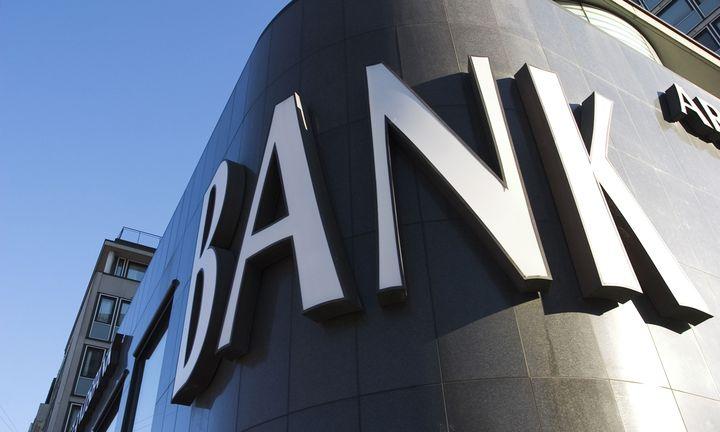 Οι τράπεζες κλείνουν υποκαταστήματα, μειώνουν το προσωπικό τους