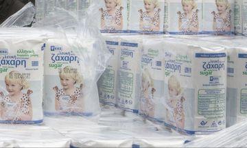 Τι συμβαίνει στην Ελληνική Βιομηχανία Ζάχαρης;