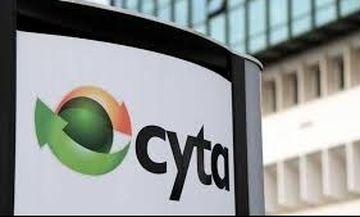 Ποιος είναι ο «3ος μνηστήρας» της Cyta Hellas