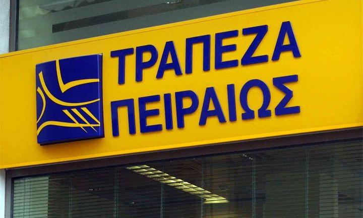 Πειραιώς: Εκδίδει καλυμμένο ομόλογο 500 εκατ. ευρώ