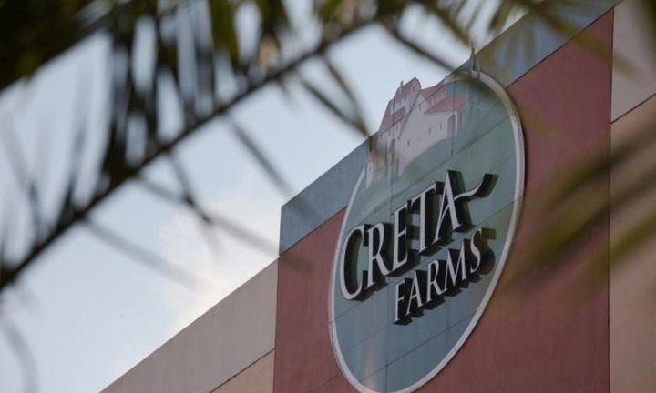 Σε τροχιά κερδοφορίας η Creta Farms