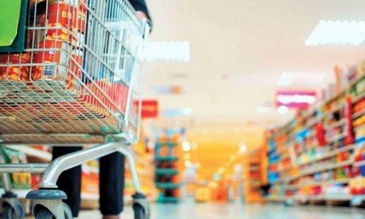 Τα «όπλα» των σούπερ μάρκετ για να «δελεάσουν« τους καταναλωτές