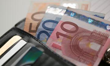 Σε ποια εισοδήματα επιβάλλεται η εισφορά αλληλεγγύης