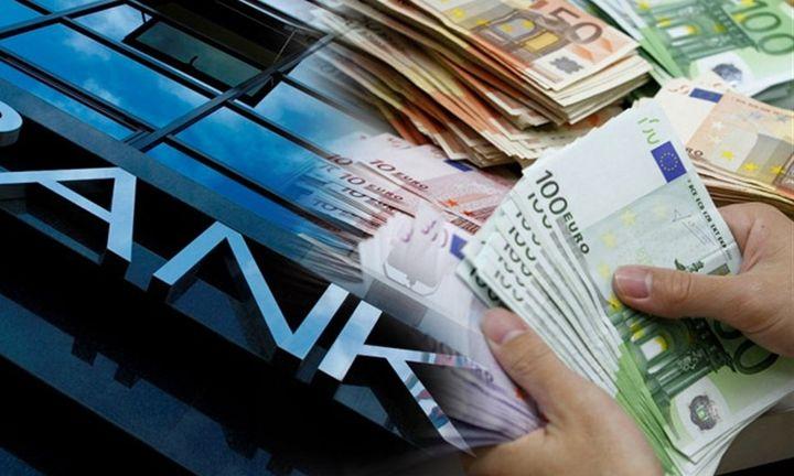 Η «προφητεία» του οίκου Moody's για τις ελληνικές τράπεζες