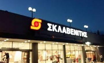 Οι καινούργιες «βιομηχανικές» business του Σκλαβενίτη