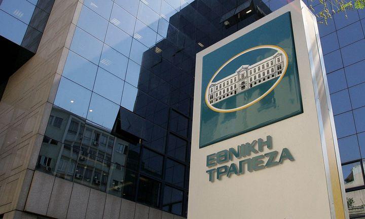 Εθνική: Άντλησε 750 εκατ. ευρώ με επιτόκιο 2,9%