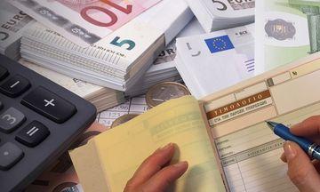 «Κλείστε» τα μπλοκάκια και κερδίστε επιδότηση έως και 350 ευρώ τον μήνα