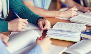 «Ψάχνεστε» για σπουδές στο εξωτερικό; Δείτε εδώ ίσως σας ενδιαφέρει