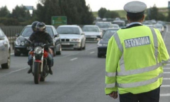 Κυκλοφοριακές ρυθμίσεις στον Πειραιά: Πότε και πού, πώς θα κινηθείτε
