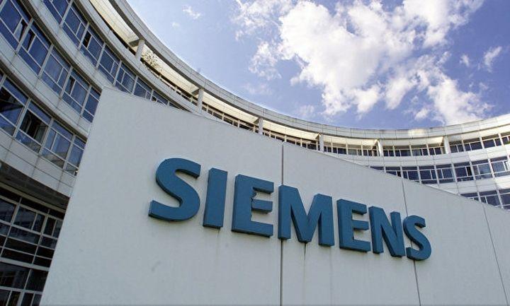 SZ: Πρώην μάνατζερ της Siemens «έβαλε χέρι» σε μαύρα ταμεία