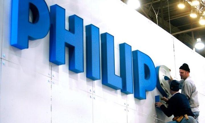 Η Philips «κόβει» την παραγωγή απινιδωτών στις ΗΠΑ