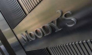 Moodys: Πιέσεις στις αναπτυσσόμενες από τις σφιχτές νομισματικές πολιτικές