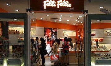 Folli-Follie: Έκδοση ομολόγου 150 εκατ. ελβετικών φράγκων