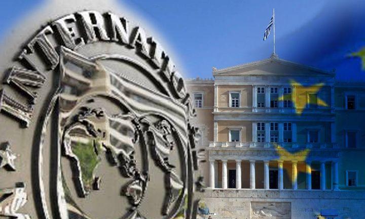 Ιδού τι λέει το πρόγραμμα του ΔΝΤ για τα νέα μέτρα