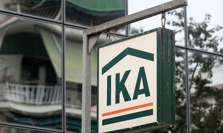 Το ΙΚΑ έβγαλε σε ασφαλισμένη μικρότερη σύνταξη