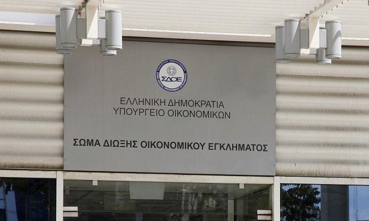 Επιχείρηση του ΣΔΟΕ στην Ελλάδα για το σκάνδαλο της FIFA