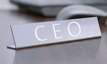 Βρέθηκε νέος CEO στο ΤΑΙΠΕΔ