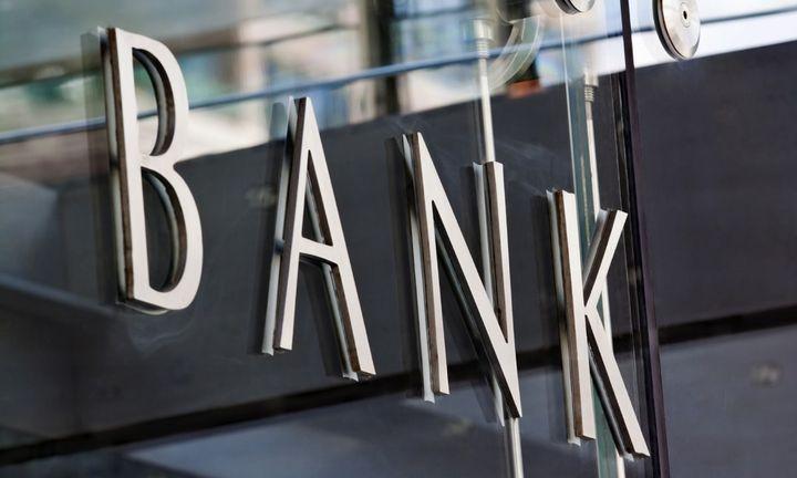 «Φεύγουν» από το άρμα του ELA οι τράπεζες