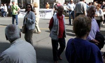 Διαμαρτυρία συνταξιούχων έξω από τον ΕΦΚΑ στην πλ. Αριστοτέλους