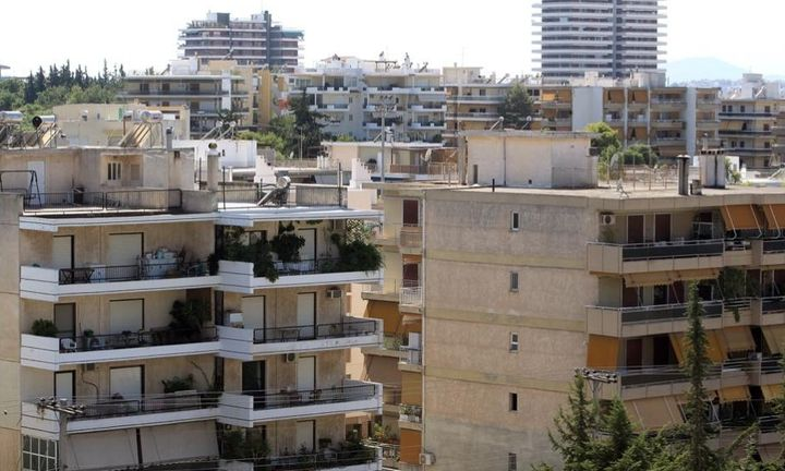 Oι Ελληνες πληρώνουν ακριβότερα τη στέγαση στην Ευρώπη