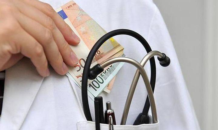 Στη φάκα για χρηματισμό πανεπιστημιακός γιατρός