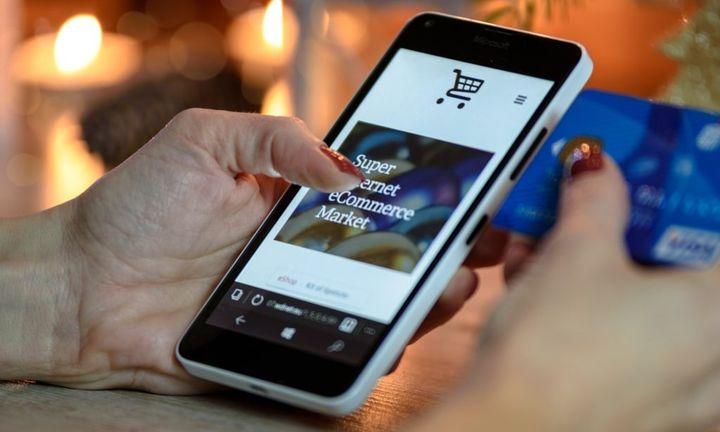 e-shop: Kαλύπτουν τα προαπαιτούμενα τις νομοθεσίας;