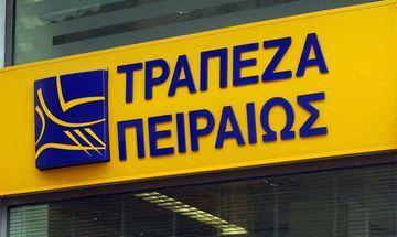 Τράπεζα Πειραιώς: Συμφωνία Πώλησης Δραστηριοτήτων στη Σερβία