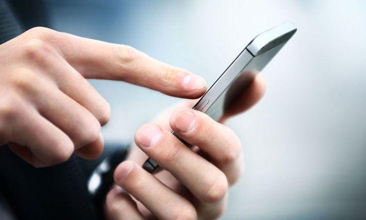Ποιοι δικαιούνται δωρεάν mobile internet: Στα 120 ευρώ η επιχορήγηση