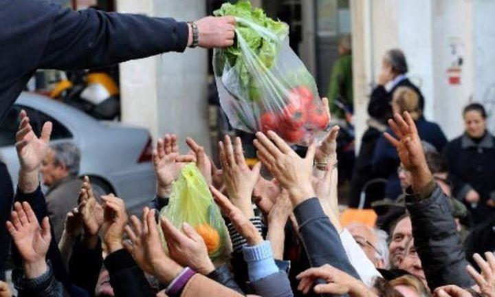 Image result for φτώχεια έλληνες