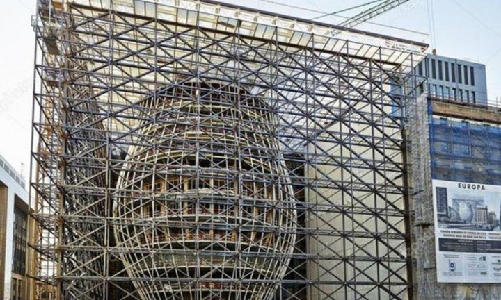 Αλλαγή κτιρίου στο παρά ...ένα για τη Σύνοδο Κορυφής της ΕΕ από... αναθυμιάσεις
