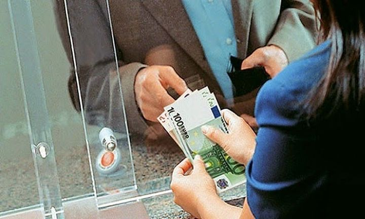 Πότε θα πληρωθούν οι συντάξεις Νοεμβρίου - Ολα τα Ταμεία