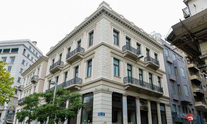 Σύμβαση Intrakat με το ΜΤΣ: boutique hotel κτίριο του Ταμείου
