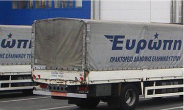 Αίτηση πτώχευσης από το πρακτορείο τύπου «Ευρώπη»