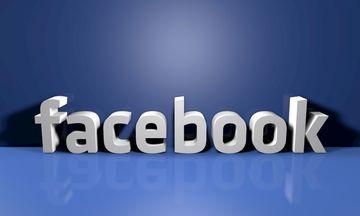 Συμφωνία του Facebook με ΜΜΕ για δωρεάν online άρθρα τους κάθε μήνα