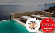 Τo Mystique στα καλύτερα ξενοδοχεία του κόσμου