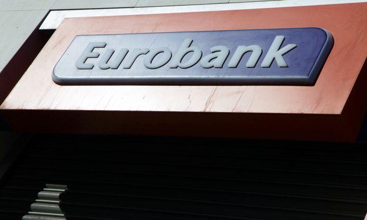 Η Eurobank, το ομόλογο και η Moody's