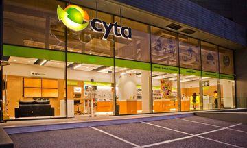 Σπριντ για την πώληση της Cyta Hellas