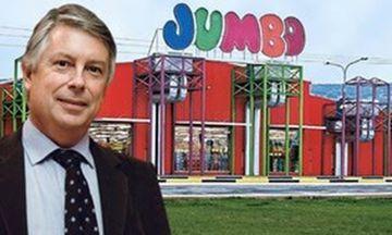 Γιατί ο Βακάκης της Jumbo μας λέει… κακομαθημένους