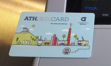 Προσωποποιημένες ηλεκτρονικές κάρτες και στους φοιτητές - Πώς θα την αποκτήσετε