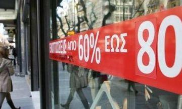 Ξεκινούν οι ενδιάμεσες εκπτώσεις: Ποια Κυριακή θα είναι ανοικτά τα καταστήματα