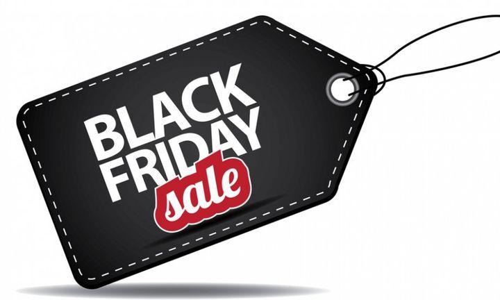 Όλα όσα πρέπει να γνωρίζετε για την Black Friday